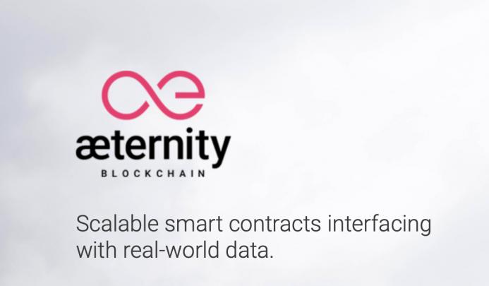 Æternity запускает собственный блокчейн Roma Release