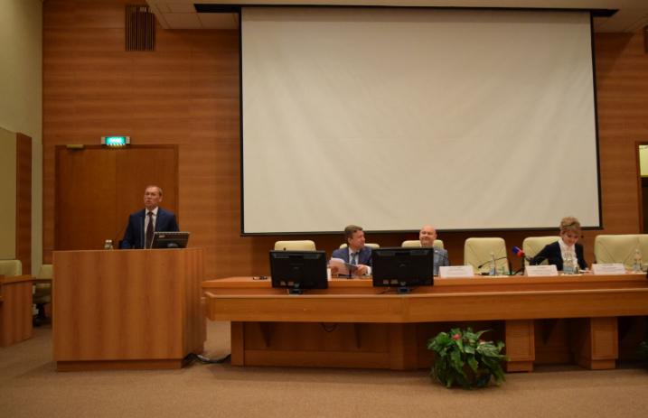 Отчет о конференции 2 июня в Госдуме