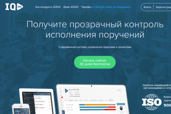 600 российских компаний переходят на блокчейн