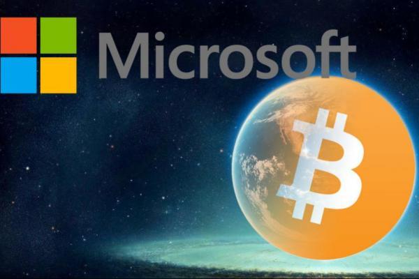 Microsoft биткоин механизм торгов фондовой бирже