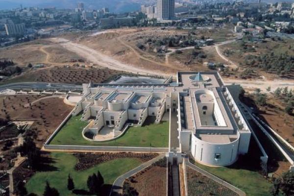 Верховный суд Израиля потребовал от Leumi разблокировать счета биржи Bits of Gold