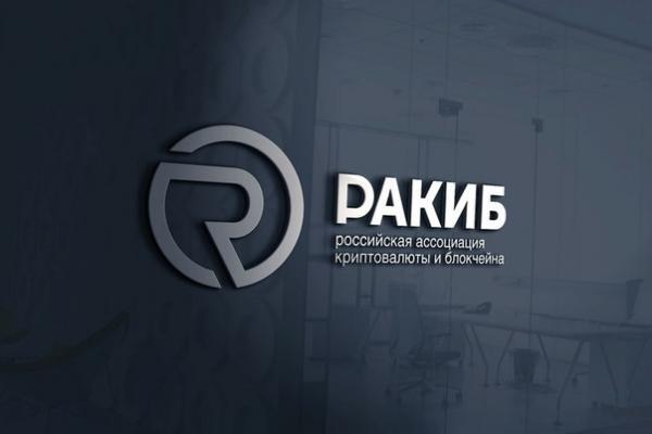 РАКИБ анонсировал создание «Крипто-парка» в подмосковном Ступино