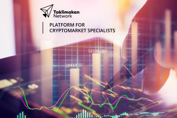 Сотрудничество Taklimakan Network и Linker Coin поможет вывести криптовалюты в массы