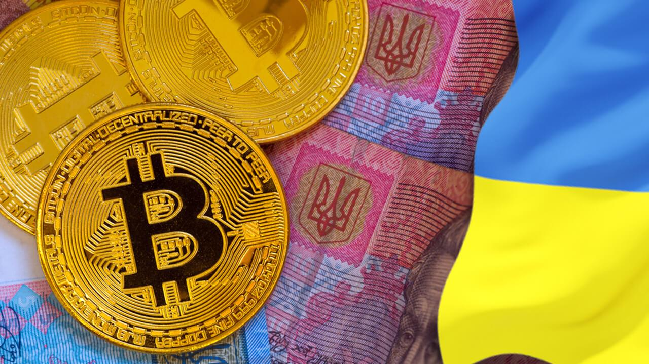 Украина всё ближе к легализации криптовалютного рынка