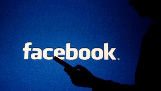 Facebook намерен привлечь $1 млрд на разработку стейблкоина