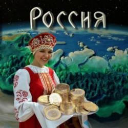 Россия входит в список стран, лидирующих в майнинге