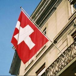 Швейцарский регулятор заявил о поддержке блокчейн-стартапов, ICO и криптовалют