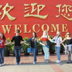 В Китае построят блокчейн-академию для подготовки кадров для финтех-индустрии