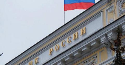 Майнинг в России разрешат, а вот обменивать добытое Центробанк предлагает за рубежом