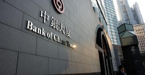 Регулятор Китая разработал блокчейн-проект по оцифровке чеков