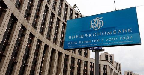 В ВЭБе протестировали закупки на смарт-контракте и намерены внедрять блокчейн в госзакупки