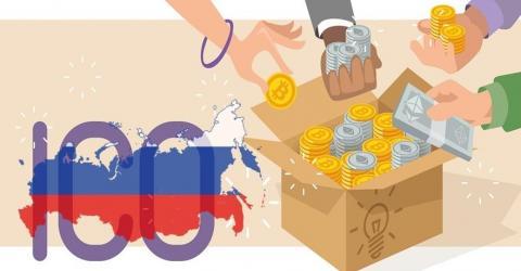 Анатолий Аксаков: надо создать условия для развития ICO