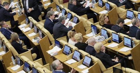 Законопроекты о криптовалютах и краудфандинге внесены на рассмотрение Госдумы