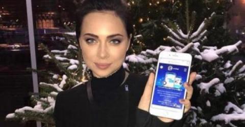 Известная актриса и певица Настасья Самбурская удивила поклонников знанием криптовалют