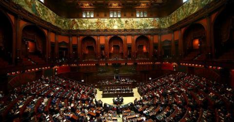В Италии законодательно закрепили блокчейн-терминологию