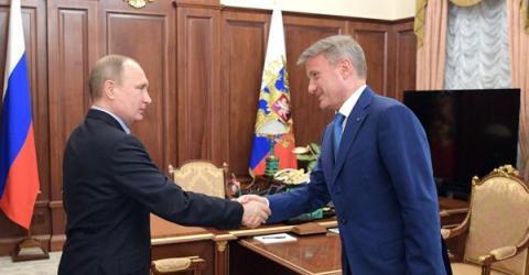 Владимир Путин  в очередной раз положительно отозвался о технологии блокчейна