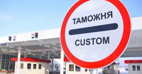 Тюменская таможня заявила об угрозе национальной безопасности из-за отсутствия регулирования криптовалют