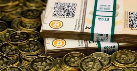 Обзор новостей с рынка криптовалют за неделю: 7-13 мая 2018