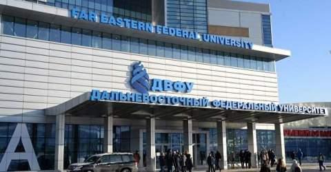 В Приморье открыли первую в России магистратуру по киберправу