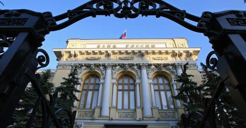 Центральный Банк России: ущерб от деятельности «Кэшбери» составил 3 млрд. рублей