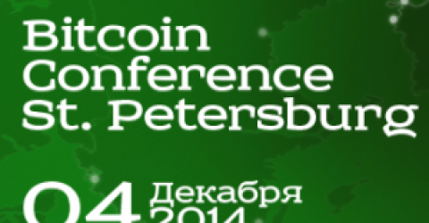 Bitcoin Conference St Petersburg