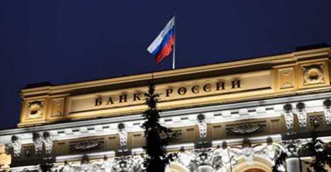 Центральный Банк России провел технически успешное ICO