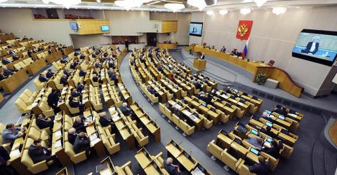 В законодательство РФ могут ввести понятие «виртуальной валюты» вместо «криптовалюты»