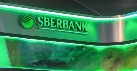 Сбербанк и Альфа-банк протестируют криптовалюты в регулятивной песочнице