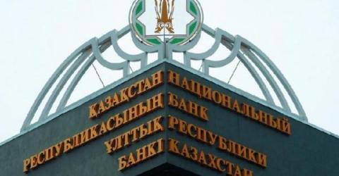 Казахстан не считает нужным вводить платежи с помощью криптовалют