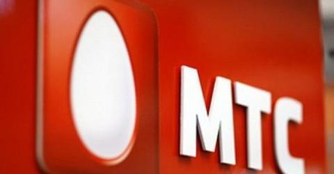 МТС разместила многомиллионный выпуск облигаций на блокчейне