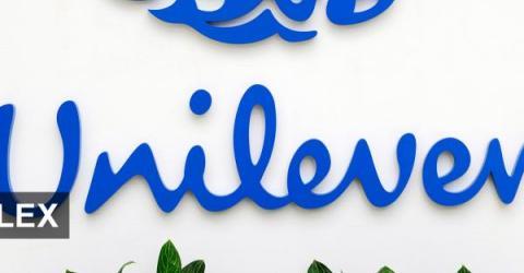 Компания Unilever будет участвовать в тестировании блокчейн-платформы отслеживания продуктовых поставок