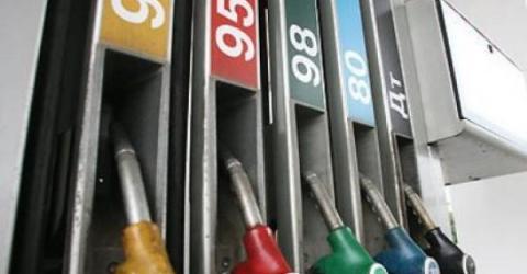 В России тестируют продажи бензина на блокчейне