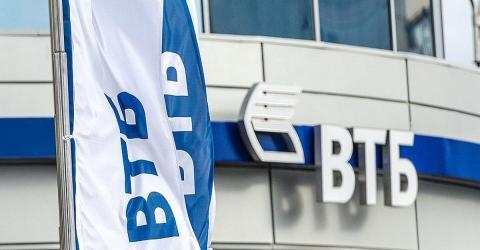ВТБ присматривается к «Мастерчейн», пилотный проект уже запущен