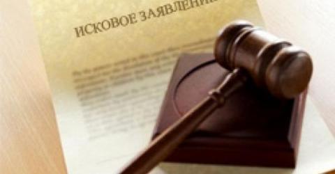Россиянин подал в суд на Google из-за запрета крипторекламы