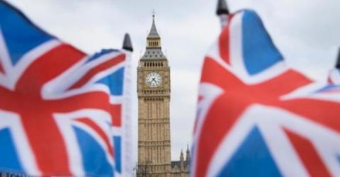 Банк Англии намерен в наступившем году запустить собственную криптовалюту