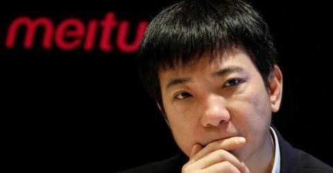 Кто-то переживал, а он покупал: основатель китайских смартфонов Meitu закупился биткоинами
