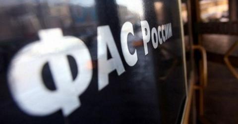 ФАС не собирается заниматься регулированием криптовалют