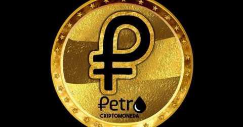 Индия отказалась рассчитываться с Венесуэлой за нефть криптовалютой Petro