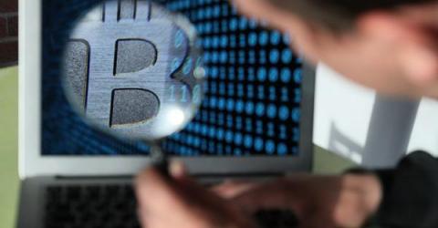 В проекте РАКИБ об организации ICO криптовалюты не упомянуты