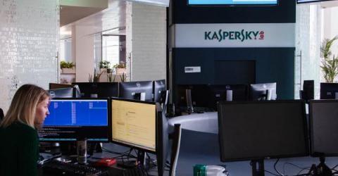 В 2017 году «Лаборатория Касперского» пресекла установку майнинговых ПО на компьютерах 2,4 млн. пользователей