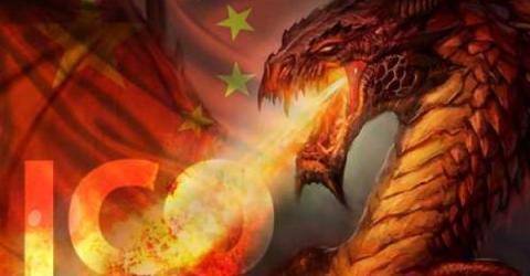 ICO в Китае может возродиться