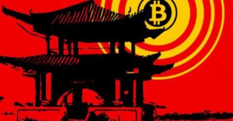 Китайская биржа Huobi запустила три токена на инновационной платформе