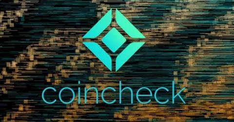 Криптотрейдеры подадут коллективный иск против Coincheck