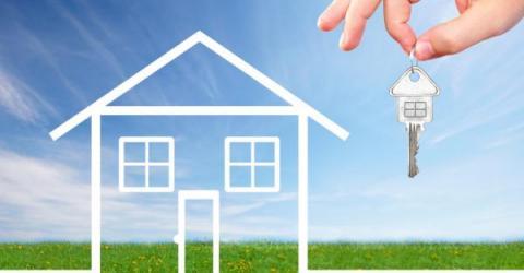 В РАКИБ создана рабочая группа по развитию цифровой ипотеки
