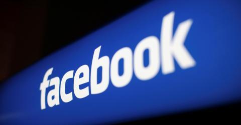Facebook серьёзно задумалась над выпуском собственной криптовалюты