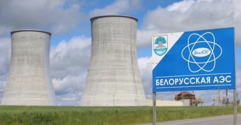 Александру Лукашенко предложили использовать энергию белорусской АЭС для майнинга