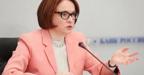 Эльвира Набиуллина не увидела в криптовалютах возможности защитить права инвесторов