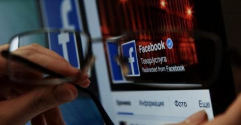 Россия подпишет коллективный иск в отношении запретивших рекламу криптовалют соцсетей