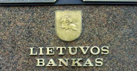Литовский Центробанк выпустит коллекционные криптомонеты