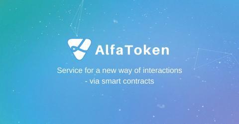 ICO AlfaToken - путь к созданию смарт-контрактов для тех, кто не умеет программировать